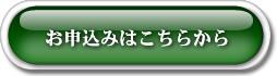 太宰府市フルート教室
