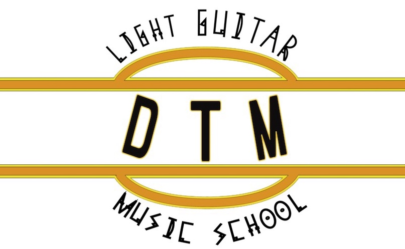 LIGHT GUITAR MUSIC SCHOOL_Class of DTM」webページ作りました!