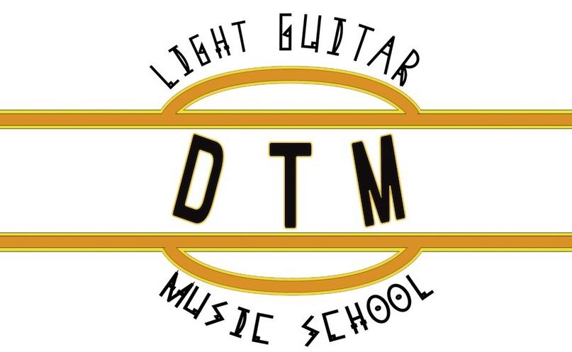 LIGHT GUITAR MUSIC SCHOOL_Class of DTM」webページ作りました!