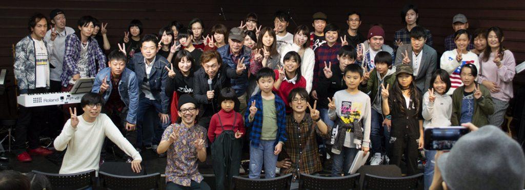筑紫野ギター教室