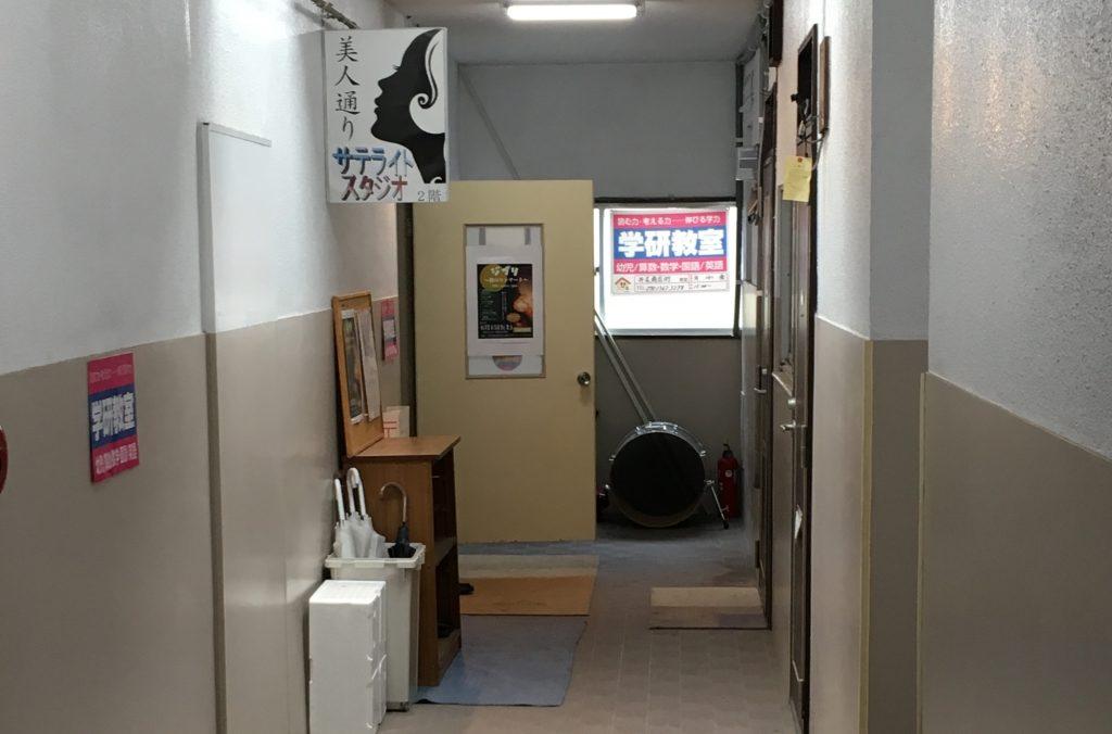 福岡市ギター教室