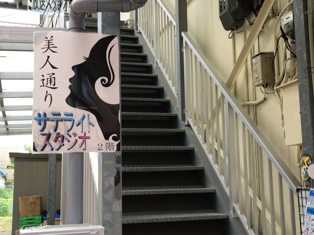 福岡ギター教室
