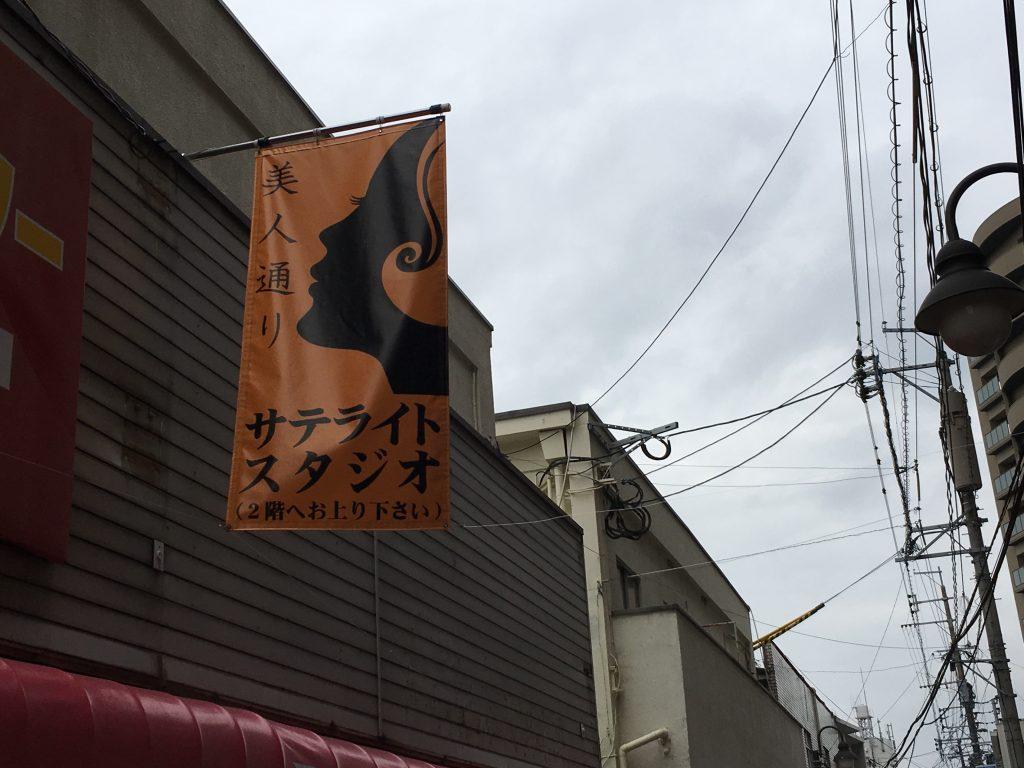 福岡井尻ギター教室