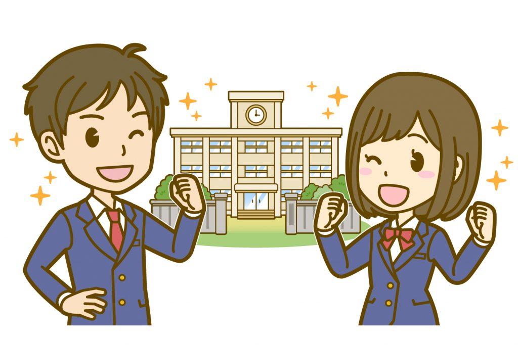 福岡英会話教室
