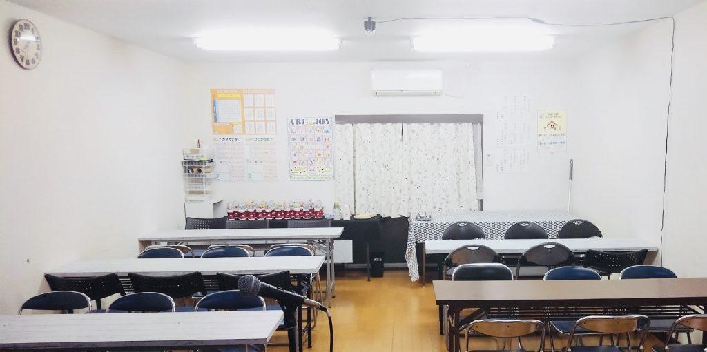 福岡市南区井尻英会話教室
